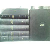 Шолом-Алейхем. Собрание сочинений в 6 томах (комплект из 6 книг)