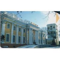 Телефонная карта 2006 год. Гомель Дворец Румянцевых - Паскевичей.