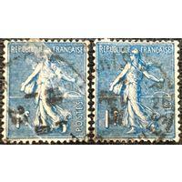 ЦІКАВІЦЬ АБМЕН! 1926, сейбіт, 1 франк