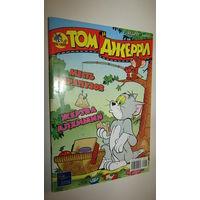 "Комикс""Том и Джерри""\6"