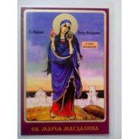 Икона православная св.Мария Магдалина,приложена к мощам во время пребывания святыни из Афона в Минске в 2012 году.