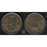 Индия km399 5 рупий 2013 год (обращ) (ромб)Бомбей (f60)