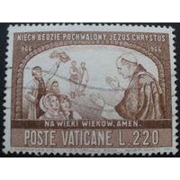 Ватикан 1966 папа Павел 6 в Польше