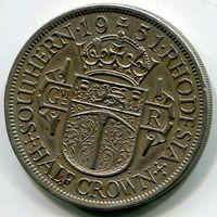 ЮЖНАЯ РОДЕЗИЯ - 1/2 КРОНЫ 1951