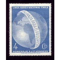 1 марка 1964 год Чили 624