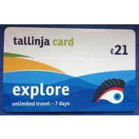 Карта пластиковая (билет) на проезд в автобусе на 7 дней Мальта