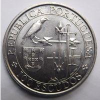 Португалия 100 эскудо 1995 г. Антонио из Крату.