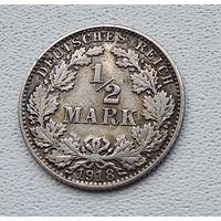 "Германия 1/2 марки, 1918 ""A"" - Берлин 7-1-56"