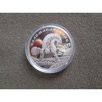 С 1 рубля.1 рубль 2009 г Саломапляценне