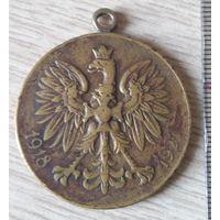 Медаль.Советско-польская война 1918-1921 гг.