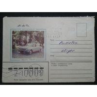 1984 Волга ГАЗ-24 прошло почту