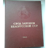 Культовая книга Юриста, можно использовать для украшения интерьера