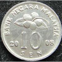 258:  10 сен 2008 Малайзия