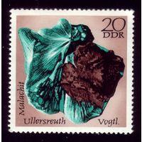 1 марка 1972 год Германия Малахит 1739