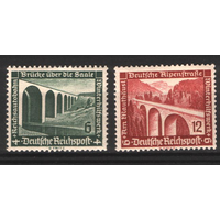"""Германия(Рейх) 1936 Фонд """"Зимняя помощь"""". Современная архитектура Германии - MLH мост"""