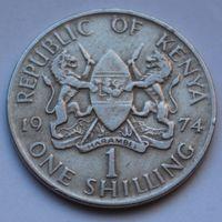 Кения, 1 шиллинг 1974 г