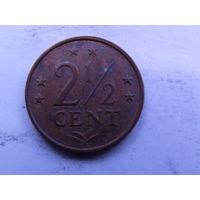 Нидерланд. Антиллы 2,5 цента 1976г не частая распродажа