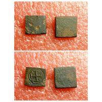 Гирьки монетные 3,2гр. и 6,4гр. для испанских эскудо и дублона