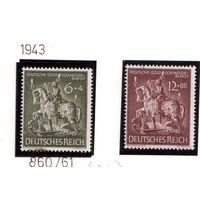 Германия(Рейх)-1943,(Мих.860-861)  ** / * , Лошади