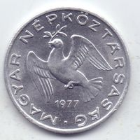 Венгрия, 10 филлеров 1977 года.