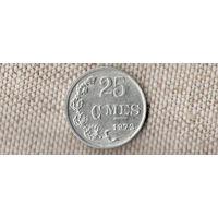Люксембург 25 сантимов 1972(Oct)