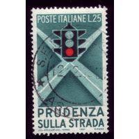 1 марка 1957 год Италия Светофор 991