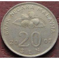 4074:  20 сен 2007 Малайзия