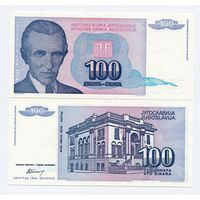 Югославия 100 динаров образца 1994 года UNC p139