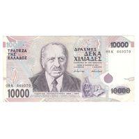 Греция 10000 драхм 1995 года. Большой номинал! Состояние XF! Редкая!