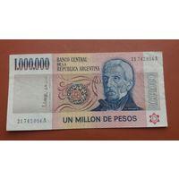Банкнота 1 000 000 песо P-310 Аргентина 1981-83