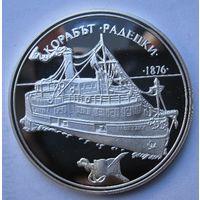 Болгария. 100 левов 1992. Серебро (387)