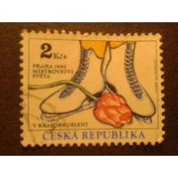Чехия 1993 цветок, коньки