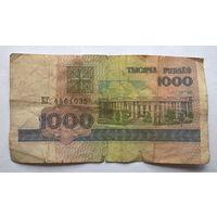 1000 рублей 1998 год серия КГ