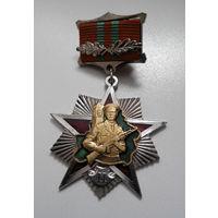 Знак. Отличник пограничной службы Республики Беларусь 2-й степени #001
