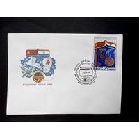 Конверт первого дня. Совместный Советско - Индийский Космический Полет 1984 г. Звездный городок #0047