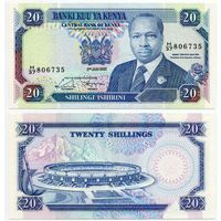 Кения. 20 шиллингов (образца 1992 года, P25e, XF)