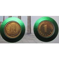 Германия, 2х пфенигу, монета-письмо
