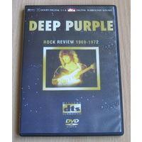 Deep Purple - Rock Review 1969 - 1972 (2004, DVD-5)