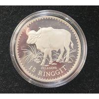 Малазия 15 ринггит , 1976, пруф
