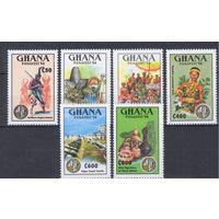 [1168] Гана 1994.Культура Африки.