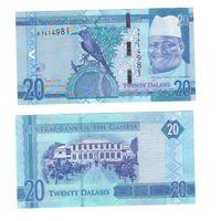 Банкнота Гамбия 20 даласи не датирована (2015) UNC ПРЕСС