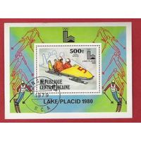 ЦАР 1980 Олимпиада Лэйк Плэсид