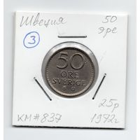Швеция 50 эре 1972 года - 3