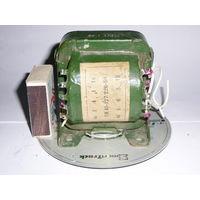 Трансформатор ТН 43-127/220-50 (ТН43)
