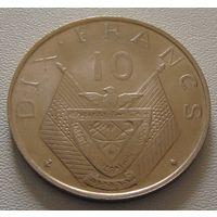 Руанда. 10 франков 1985 год KM#7