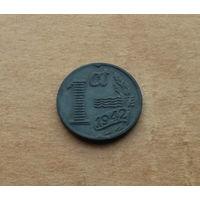Нидерланды (нацистская оккупация), 1 цент 1942 г.