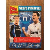 Журнал - PILKA NOZNA номер 3(62) 2009