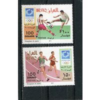 Иран. Летние олимпийские игры Греция 2004