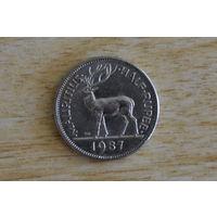 Маврикий 1/2 рупии 1987