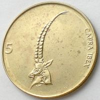 Словения, 5 толаров 1994 года, Head and horns of ibex, 1994 = closed, KM# 6